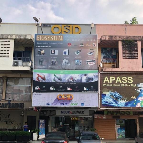 Syarikat Keselamatan Rangkaian OSD